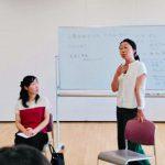 2/27 浜松講座 緊張とストレスの向こう側へ~ドレスdeヨガと「赤面症だった私」 ~参加者募集中